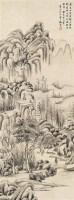 梅清 1691年作 山水 立轴 水墨纸本 - 118129 - 中国书画 - 2006秋季文物艺术品展销会 -收藏网
