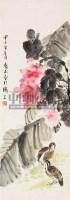 富贵平安 - 乔木 - 中国书画专场 - 2011艺术品拍卖会(一) -收藏网