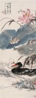 荷花双鸭 立轴 设色纸本 - 116837 - 中国书画(二) - 2009春季大型艺术品拍卖会 -收藏网