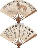 王震(1867-1938)、曾熙(1861-1930)一画一书 成扇 -  - 中国书画(二) - 2007秋季艺术品拍卖会 -收藏网