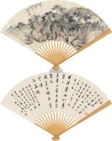 山水书法 成扇 纸本 -  - 《禾风曳竹》名家成扇专场 - 2011年首届艺术品拍卖会 -收藏网