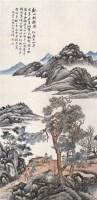 陆恢 1913年作 秋山行旅 立轴 设色纸本 - 陆恢 - 中国书画(一) - 2006秋季艺术品拍卖会 -收藏网