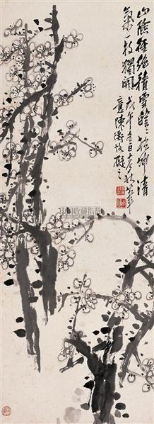 陈师曾(1876-1923)墨梅图 - 5018 - 中国书画(二) - 2007秋季艺术品拍卖会 -收藏网