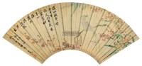 眉寿图 扇面 泥金笺本 - 118112 - 中国书画 - 2011秋季艺术品拍卖会 -收藏网