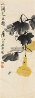 葫芦草虫 设色纸本 - 116087 - 中国书画 - 2011年春季艺术品拍卖会 -收藏网