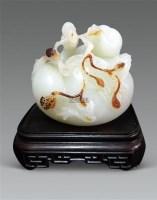 籽料雕羲之爱鹅摆件 -  - 当代玉雕杂项 - 2011秋季艺术品拍卖会 -收藏网