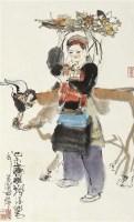 少女与牛 立轴 设色纸本 - 程十发 - 中国书画专场 - 2011年秋季艺术品拍卖会 -中国收藏网
