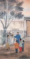魏紫熙 台湾是中国的领土 - 魏紫熙 - 书画、瓷器、玉器等综合拍卖会 - 2007年第123期迎春拍卖会 -收藏网