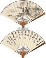 书法 山水 成扇 纸本 -  - 中国书画(一)名家扇面及小品专场 - 2011年首届春季大型艺术品拍卖会 -收藏网