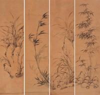 黄之淑 兰竹 -  - 中国书画(二) - 2007季春第57期拍卖会 -收藏网