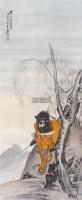 人物 立轴 纸本 - 徐操 - 中国书画 - 2011中国艺术品拍卖会 -收藏网