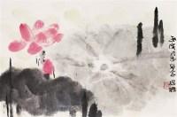 周思聪    荷花 - 124317 - 中国书画 - 四季拍卖会(第56期) -收藏网