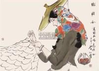 人物 镜心 - 韦江琼 - 中国书画 - 第66期中国书画拍卖会 -中国收藏网