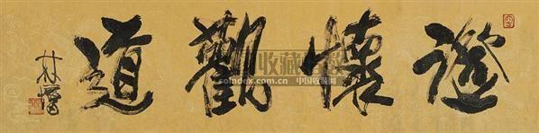 关中高秋图 立轴 设色纸本 - 114802 - 中国书画专场 - 2010年迎春拍卖会 -收藏网