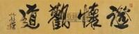 关中高秋图 立轴 设色纸本 - 崔振宽 - 中国书画专场 - 2010年迎春拍卖会 -收藏网