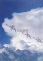 飞 布面 油画 - 方力钧 - 中国油画 - 2006秋季大型艺术品拍卖会 -收藏网