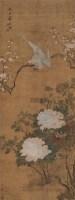 蒋廷锡(1669-1732)富贵枝上俏 - 116874 - 中国书画(二) - 2007秋季艺术品拍卖会 -收藏网