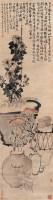 山水 人物 册页 (十二开选二) - 陈焕 - 中国书画第二专场 - 2006春季艺术品拍卖会 -收藏网