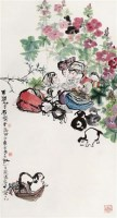 滇西印象 立轴 设色纸本 - 116015 - 海上五大家专场 - 首届艺术品拍卖会 -收藏网