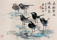 春潮带雨晚来急 - 116723 - 中国书画二 - 2010春季大型艺术品拍卖会 -收藏网
