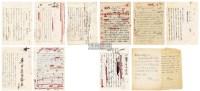 戏剧家手稿 (六十一份) 纸本 -  - 开天辟地—纪念辛亥百年名人墨迹 - 2011年秋季拍卖会 -收藏网