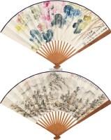 山水 花卉 成扇 设色纸本 -  - 中国书画一 - 2011年秋季大型艺术品拍卖会 -收藏网