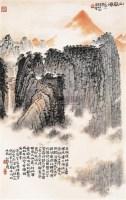 山岳颂 立轴 设色纸本 -  - 金陵四家绘画 - 2005秋季艺术品拍卖会 -收藏网