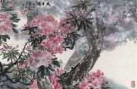 天目鹃 镜心 纸本 - 4479 - 中国近现代书画 - 首届艺术品拍卖会 -收藏网
