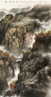 苍岩放歌 镜心 设色纸本 -  - 风雅颂·中国书画 - 首届当代艺术品拍卖会 -中国收藏网