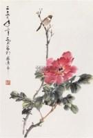 花鸟 镜心 设色纸本 - 乔木 - 中国书画(二) - 2006春季艺术品拍卖会 -收藏网