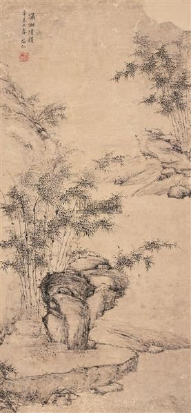 潇湘清谬 立轴 水墨纸本 - 117090 - 中国书画(一) - 2006年秋季拍卖会 -中国收藏网