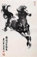 奔马 镜心 水墨纸本 - 133536 - 中国书画 - 2006新年拍卖会 -收藏网