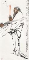 人物 立轴 - 121277 - 中国书画 - 2011金色时光文物艺术品专场拍卖会 -收藏网