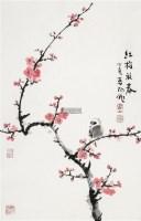 红梅放春 镜片 设色纸本 - 119597 - 中国书画 - 2012年迎春艺术品拍卖会 -收藏网