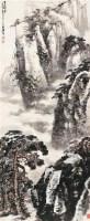 黄山晴云 镜心 水墨纸本 - 4357 - 中国书画 - 北京康泰首届艺术品拍卖会 -收藏网