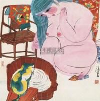 戏猫图 立轴 - 张培成 - 中国书画(一)   - 2006年秋季艺术品拍卖会 -收藏网