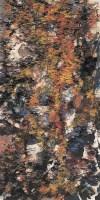 正午时分 镜心 设色纸本 - 12611 - 中国当代书画 - 2009春季拍卖会 -收藏网