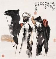 山民 镜心 设色纸本 - 4594 - 近现代书画 - 2007秋季中国书画名家精品拍卖会 -中国收藏网