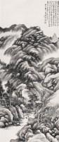 墨色山水图 立轴 水墨纸本 - 4779 - 吴地风韵专场 - 2008首届秋季大型古玩书画拍卖会 -收藏网