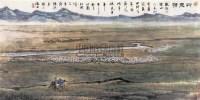 草原情 镜心 设色纸本 - 李晓白 - 中国当代书画 - 2007年秋季拍卖会 -收藏网