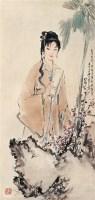 林黛玉小像 立轴 设色纸本 - 117532 - 中国当代水墨 - 2006秋季拍卖会 -收藏网
