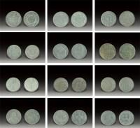 民国期间珍贵纪念银币一组(12枚) -  - 杂项 - 2007年春季大型艺术品拍卖会 -收藏网