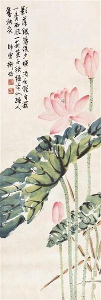 荷塘 立轴 纸本设色 - 5018 - 中国书画(二) - 2011春季艺术品拍卖会 -收藏网