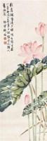 荷塘 立轴 纸本设色 - 陈师曾 - 中国书画(二) - 2011春季艺术品拍卖会 -收藏网