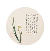 喜神 镜心 设色纸本 - 2605 - 中国书画 - 2006秋季拍卖会 -中国收藏网