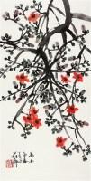 万玉争春 镜片 - 51343 - 中国书画 - 壬辰迎春 -收藏网