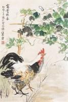双鸡图 立轴 设色纸本 - 118951 - 书画杂件 - 2007迎春文物艺术品拍卖会 -收藏网