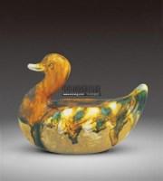 三彩鸭 -  - 瓷器 - 2011中博香港大型艺术品拍卖会 -收藏网