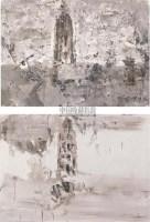 井士剑 雷峰塔 布面油画 - 9068 - 中国油画 - 2006秋季艺术品拍卖会 -收藏网