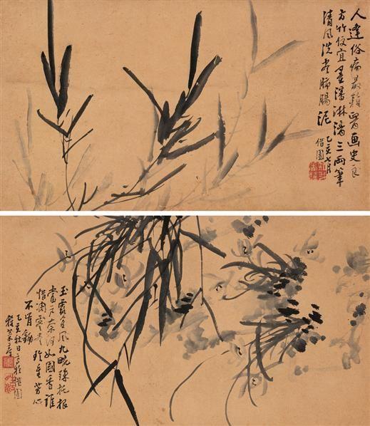 乙亥(1755年)作 竹·兰 立轴 水墨纸本 - 116888 - 中国古代书画 - 2006秋季拍卖会 -收藏网